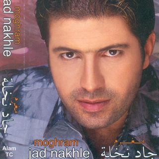 jad nakhla moghram mp3