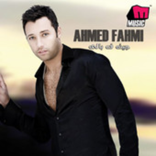 ahmed fahmi mp3