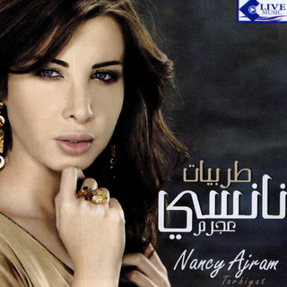 MISTANIYAK NANCY-AJRAM TÉLÉCHARGER