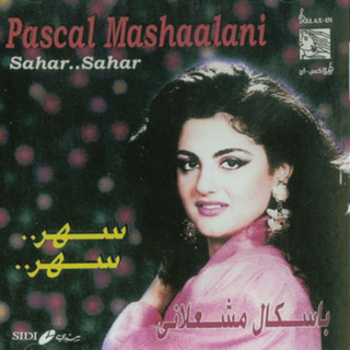 pascal machaalani mp3