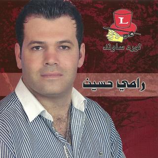 Télécharger et écouter les mp3 dans l'albumMonawaat منوعات