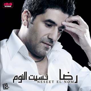 reda bahebak mp3