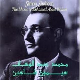 MIN GRATUIT MOHAMED GRATUIT MP3 GHIR ABDELWAHAB TÉLÉCHARGER LIH