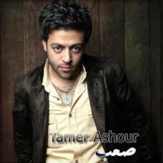 tamer ashour 2010 mp3