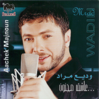 wadii mourad mp3