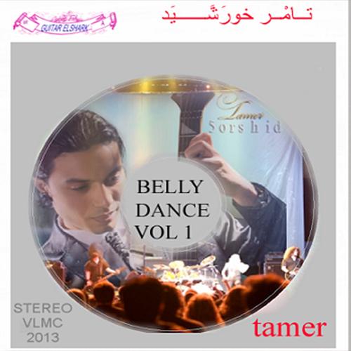 taranim mp3