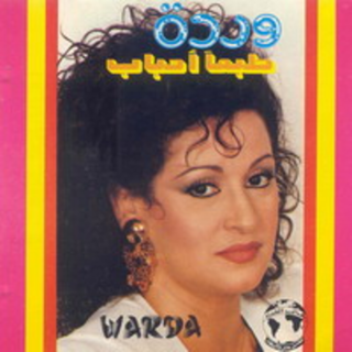 WARDA MP3 TÉLÉCHARGER DJAZAIRIA