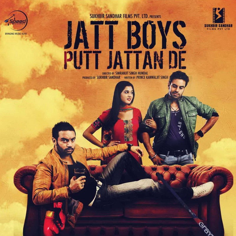 Jatt Boys Putt Jattan De (2013) - Download Movie