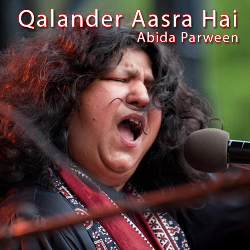 Album Qalander Aasra Hai Abida Parveen