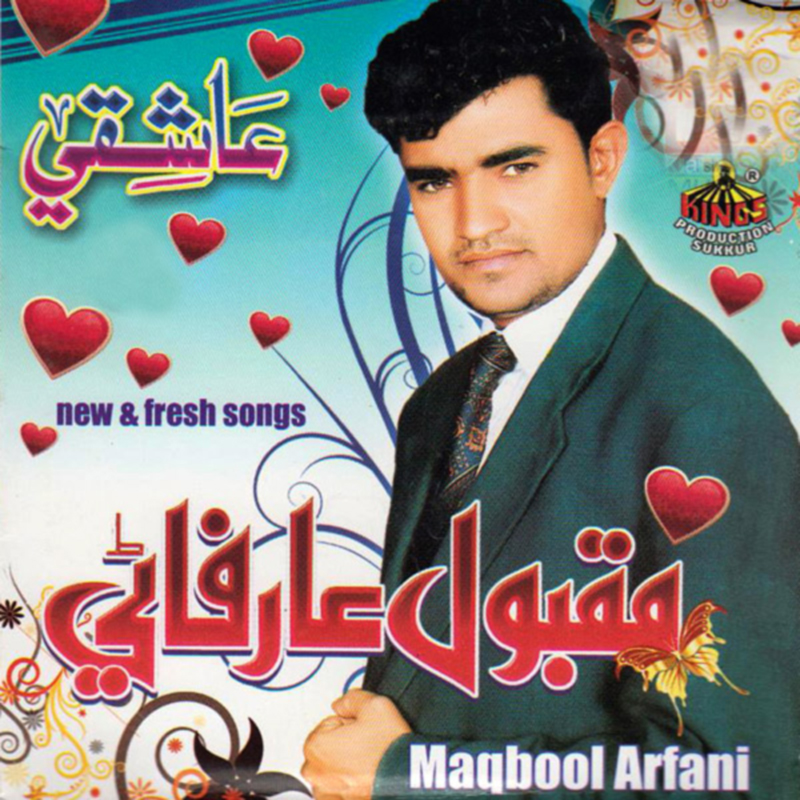 Maqbool Movie Song Mp3 Download