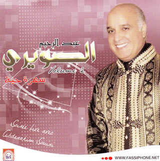 madrasat al hob mp3