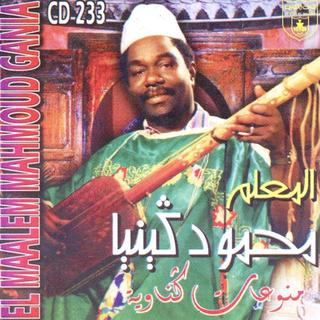 mahmoud gunia mp3