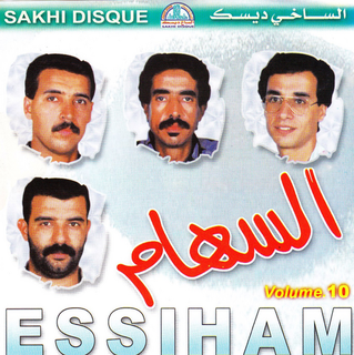 essiham mp3