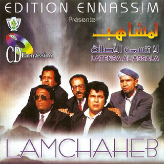 lamchaheb mp3