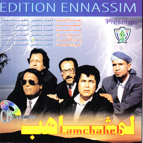 album lemchaheb mp3