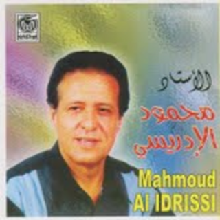 mahmoud el idrissi mp3