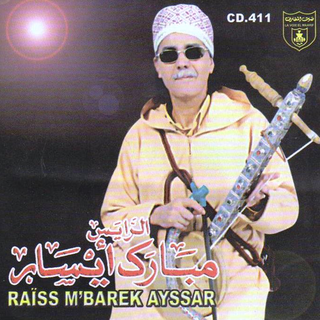 mbarek ayssar mp3