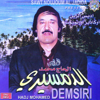 mohamed albensir mp3