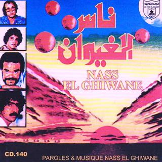 NASS EL GHIWAN SINIYA MP3
