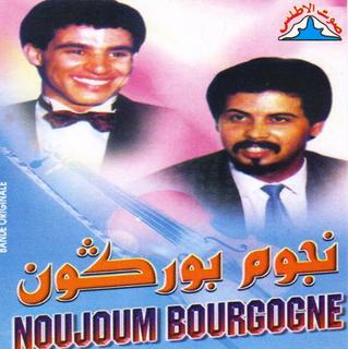 noujoum bourgogne mp3 gratuit
