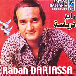 Rabah Driassa Mp3