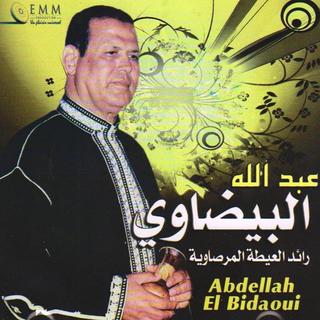 Abdellah Al Bidaoui عبد الله البيضاوي