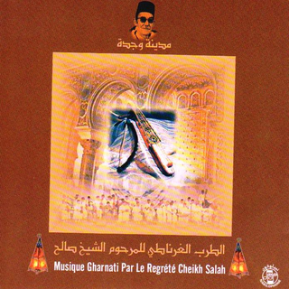 mp3 tarab gharnati