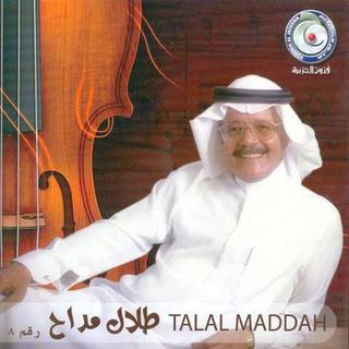 talal madah mp3
