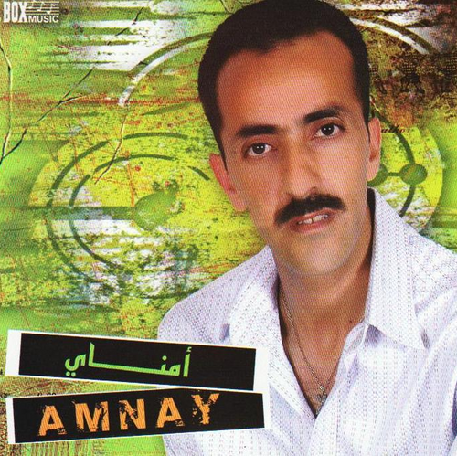 amnay mp3