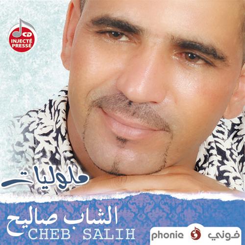 cheb salih