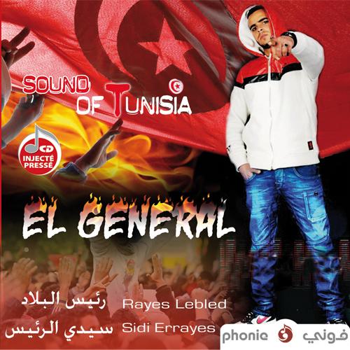 el general ta7ya tounes mp3