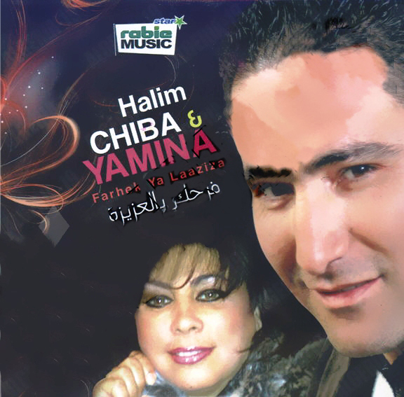 cheba yamina farhek ya laaziza mp3