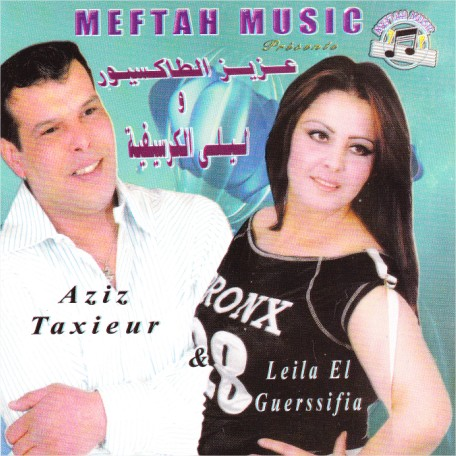 aziz taxieur mp3