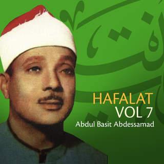 Interview Of Abdulbassat MP3 By Sheikh Abdel Basset Samad