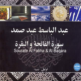 sourat al baqarah mp3 abdelbasset