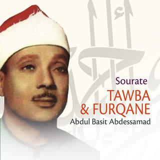 Album Sourates Tawba Et Furqane