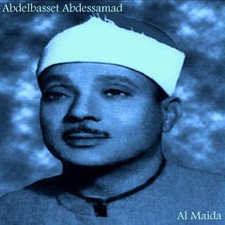 Album Al Maida By Sheikh Abdel Basset Samad